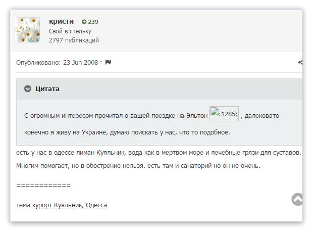 psoriasis-artrit-scrin-1