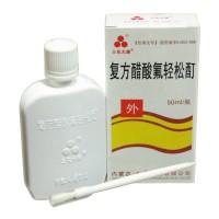 psoriasis-chineese-fufan