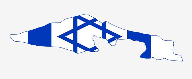 Как диагностируется псориаз в Израиле