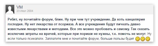 Какие процедуры предлагают Московские клиники