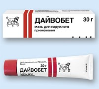 psoriasis-ointment-daivobet