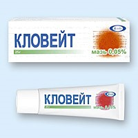 psoriasis-ointment-kloveit